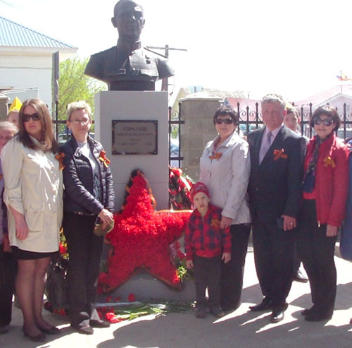 http://www.vesti-gorod.ru/images/news/news_text_1893_1476397441_goryunov.jpg